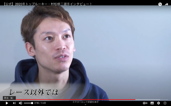 修二 村松 村松修二が酒類持ち込みで平和島BBCトーナメント前検不合格